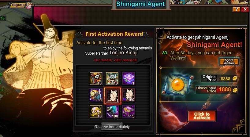 Shini agent 2