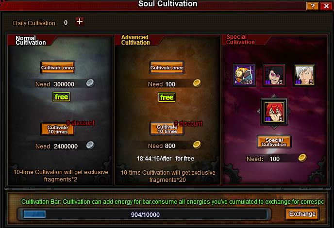 SoulCultivation