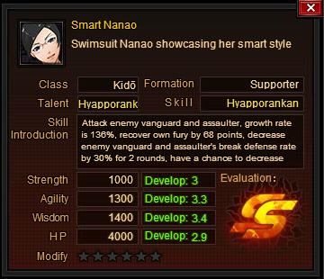 File:Nanao2.png