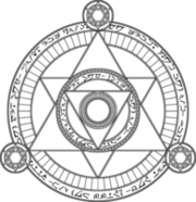 Fourth seal by idzuno-d3f7mpu