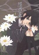 344px-Miharu Rokujo full 1220192