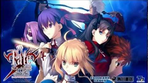 Fate Stay Night - HORIZON