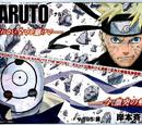 Naruto Chapter 595. Crack