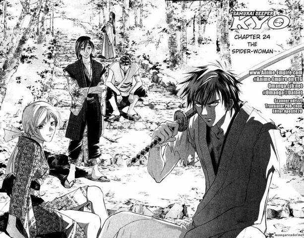 File:Ryu Order1.jpg