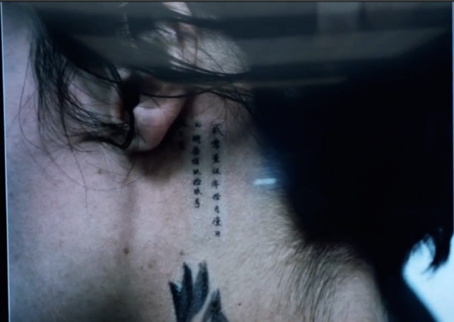 File:Address and date in Chinese Blindspot Tattoo S1E1.png