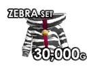 File:Zebra-set.jpg