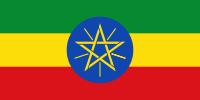 File:Ethiopia.png