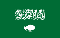 File:Goonflag.png