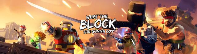 File:Block1.jpg