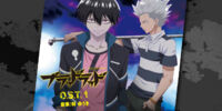 Blood Lad OST Release Information