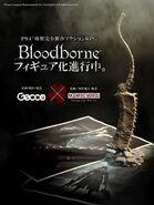 Behind-bloodborne-29