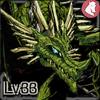 Xeran, Crystal Dragon Face