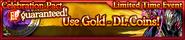 15M gold DL Coins