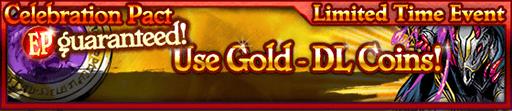 File:15M gold DL Coins.png