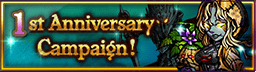 File:First Anniversary Campaign Banner.png