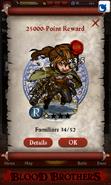 Dovin, Bounty Huntress Point Reward