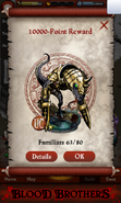 Lizardman Charger II GOS Point Reward