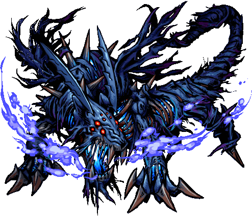 File:Marchosias, Pit Beast Boss.png