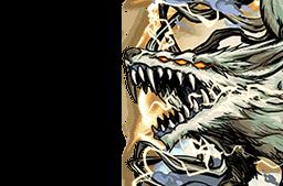 File:Bandersnatch, Beast Divine Face.png