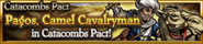 Catacombs Pact August 2015 Banner