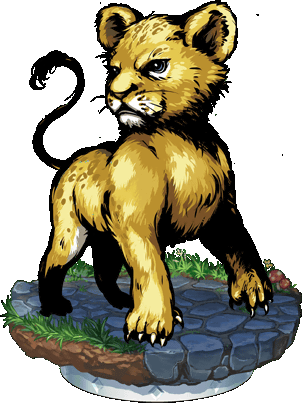 File:The Lion Prince Figure.png