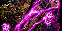 Achilles, Fallen Hero II