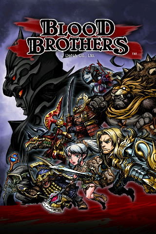 File:Blood Brothers.png
