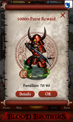 File:Heavy Samurai GOS Point Reward.png
