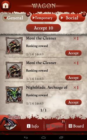 File:Rewards 3.png