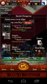 Thumbnail for version as of 22:16, February 14, 2014