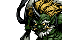 File:The God of Winds Face.png