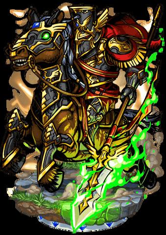 File:Zuniga,Guard Captain II Figure.png