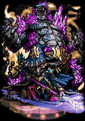 File:Gevi, Crystal Troll Master II Figure.png