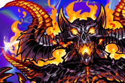File:Adranus, Lava Beast Face.png