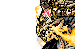File:Canhel, Guardian Dragon II Face.png