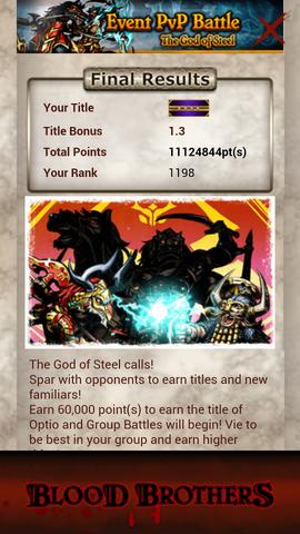 File:Reyes God of Steel 11.png