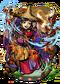 Lady Tatsuta, the Mapleleaf II Figure