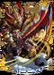 Sigurd, Dragonslayer II Figure