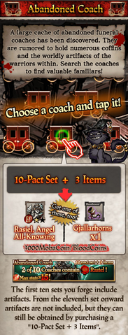 File:Abandoned Coach Pg 2.png