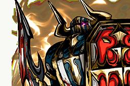 File:Aegis, the Bulwark Face.png
