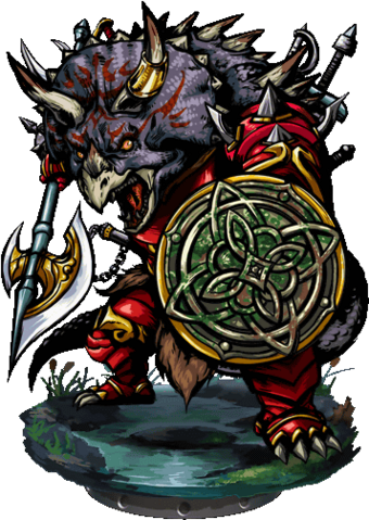 File:Rapse, the Bloody Horns Figure.png