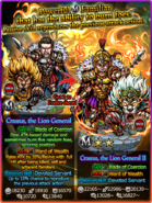 Tier Pact August 2015