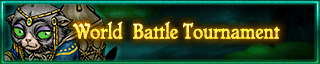File:World Battle Tournament 4 Banner.png