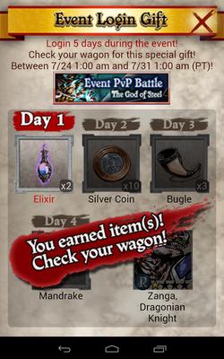 God Of Steel 11 Login bonus