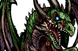 File:Rotting Wyvern Face.png