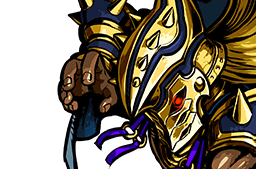 File:Beowulf Dragonslayer II Face.png