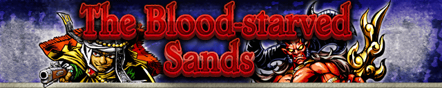 File:Banner-TBSS.png