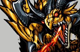 File:Fafnir, Fire Dragon Face.png