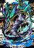 Walutahanga, Guardian Dragon Figure