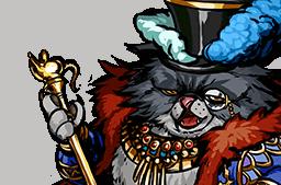 File:Cat Sith Aristocrat Face.png